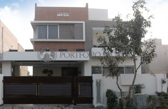 10 Marla Newly Constructed Fully Furnished House, D Block